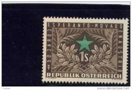 SENEGAL, 1962, # 211, Malgache & African Union Issue MNH - Sénégal (1960-...)