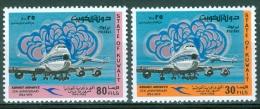 Kuwait 1979 airplane MNH** - Lot. 3211