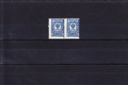 RUS2-18 1908, 17-ISSUE. 10 Kop In Pair.Perf. Shifted *.