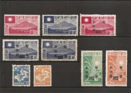Chine -Occupation Japonaise De Shanghai Et Nankin ( Lot De Timbres Divers X -MH) - 1943-45 Shanghai & Nankin