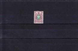 RUS2-19 1908, 17-ISSUE. 35 Kop.  No Varnish Lines *. - 1857-1916 Empire