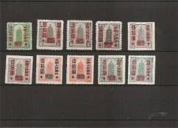 Chine ( Lot De Timbres De 1951 X -MH) - 1949 - ... République Populaire
