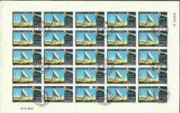 Djibouti GIBUTI 1980 Satellite Earth Station SPACE SHEET IMPERF. SPAZIO FOGLIO INTERO NON DENTELLATO USATO USED - Gibuti (1977-...)