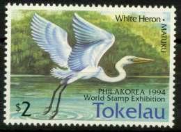 #14-10-00804 - Tokelau - 1994 - SG 206 - MNH - QUALITY:100% - Philakorea 94, International Stamp Exhibition