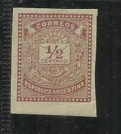 ARGENTINA 1882 CENT. 1/2 BROWN IMPERF MARRONE NON DENTELLATO MLH - Argentina