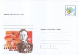 UKRAINE 2014. (14-3293). PAVLO DUBINDA, THE HERO Of SOVIET UNION, World War II. Postal Stationery Cover. Mint (**) - Ucraina