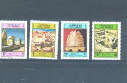 KUWAIT -  1972 Failaka FU