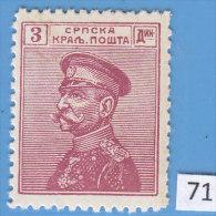 SERBIA 1911; Mi: 105; MNH; King Peter I - Serbia