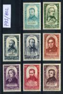 N° 795 A 802 NEUF ** Centenaire De La Révolution De 1848 En Taille Douce - France
