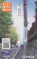 Carte Prépayée Japon - Pub Voiture TOYOTA - CAR Advertising Japan Prepaid Card - Auto Werbung Tosho Karte - 2257 - Fleurs