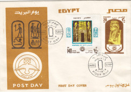 Egypt 1979 Post Day 2 V.compl.set On Official Illustrated FDC- Rare-fine Condition-SKRILL PAYMENT ONLY - Egypt