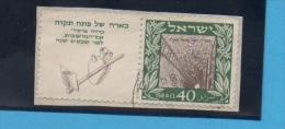 ISRAËL  - Yvert N° 17 - Used Stamps (with Tabs)