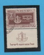 ISRAËL  - Yvert N° 20 - Used Stamps (with Tabs)