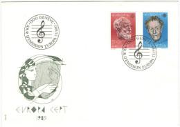 SVIZZERA - HELVETIA - 1985 - Europa Cept - Hans Erni - Music - FDC - FDC