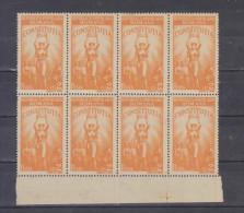 1948 CONSTITUTION  YV No 1023 - 1948-.... Republiken