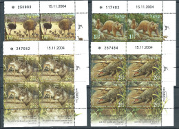 ISRAEL 2005 Animals In The Bible - Brown Bear - Wolf - Nile Crocodile - Ostrich -  Carmel # 1889-1892 Tabs MNH - Israel