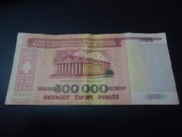 1998 BELARUS RARE 500.000 RUBLE ( P 18 )