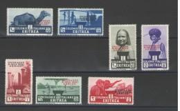 ERITREA 1934 ONORANZE AL DUCA ** MNH QUALITA' LUSSO - Eritrea