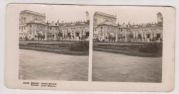 Warszawa.Wiljanowo palace..Stereo photo.