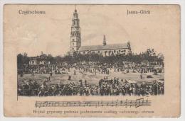 Czestochowa.Jana-Gora.