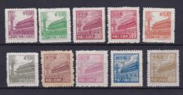CHINA/CHINE - 1950/1951  - Serie Courante (10 Waarden/10 Valeurs) PORTE DE LA PAIX (°) - 1949 - ... République Populaire