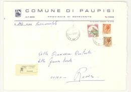 CAP 82030 - PAUPISI  - BENEVENTO  - RACC - ANNO 1981 - CAMPANIA - F.TO 18 X 24 - STORIA DEI COMUNI D´ITALIA - Affrancature Meccaniche Rosse (EMA)
