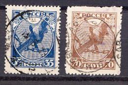 RUSSIA MICHEL 149-150 CANCELLED - 1917-1923 Republic & Soviet Republic