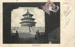 Pays Div-asie -chine - China  -ref D213- Peking -pekin -himmelstempel  - Postcard In Good Condition - - Chine