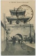14 Tien Tsin Temple Sur Le Mur De La Cité Military Mark Corps Expeditionnaire Chine Ancre Marine Charles Avizou - Chine