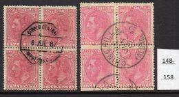 Spain Espana 1879 1P, Used Blocks Of 4 In Both Shades, Including CHINCHILLA Cancel. - 1875-1882 Kingdom: Alphonse XII