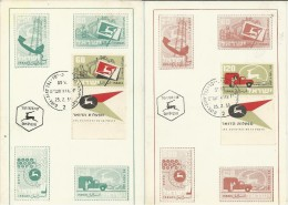 ISRAEL 1959 - SET OF 4 MAXIMUM CARDS 10 YEARS ISRAEL POSTAL ADMINISTRATION W  1 ST EACH + GUTTER 0F 60-120-250-500 POSTM - Maximum Cards
