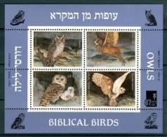 Israel - 1987, Michel/Philex No. : BLOCK 33, - MNH - *** - SHEET / BLOK - Blocs-feuillets
