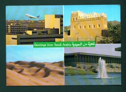 SAUDI ARABIA  -  Multi View  Used Postcard As Scans - Saudi Arabia