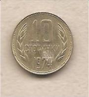 Bulgaria - Moneta Circolata Da 10 стотинки / Stotinki - 1974 - Bulgaria