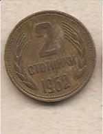 Bulgaria - Moneta Circolata Da 2 Stotinki - 1962 - Bulgaria
