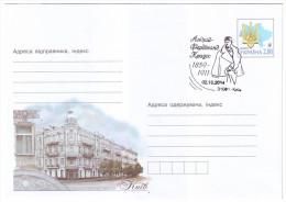 UKRAINE 2014. (14-3521). KIEV. ARCHITECT ANDREY-FERDINAND KRAUSS. Postal Stationery Cover With Special Cancellation - Ucraina
