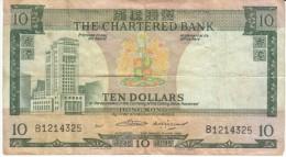 Hong Kong #74b, 10 Dollars 1975 Banknote Currency - Hong Kong