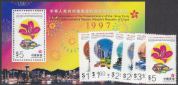 HONG KONG 1997  ADMINISTRATION 6+MINISHEET MNH - 1997-... Chinese Admnistrative Region