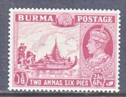 BRITISH  B URMA  25   **   ROYAL  BARGE - Burma (...-1947)