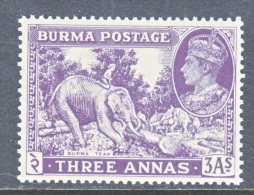 BRITISH  B URMA  26   **   ELEPHANT - Burma (...-1947)