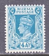 BRITISH  B URMA  28   ** - Burma (...-1947)