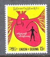 BRITISH  B URMA  231   **   W.H.D.  MEDICINE  HEART - Burma (...-1947)
