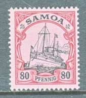GERMANY  SAMOA  65  ** - Colony: Samoa