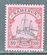 GERMANY  CAMEROUN  15  ** - Colony: Cameroun