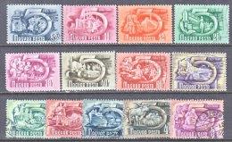HUNGARY  871-93   (o) - Hungary