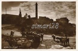 BEYROUTH - N� 17 - PHARE