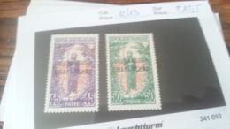 LOT 229754 TIMBRE DE COLONIE OUBANGUI NEUF* N�12/13 VALEUR 15,5 EUROS