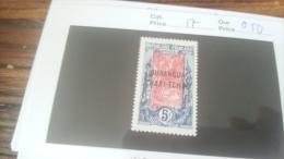 LOT 229758 TIMBRE DE COLONIE OUBANGUI NEUF* N�17 VALEUR 50 EUROS