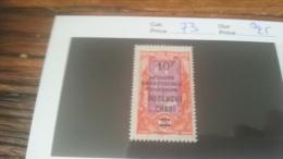 LOT 229767 TIMBRE DE COLONIE OUBANGUI NEUF* N�73 VALEUR 25 EUROS