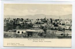 Postcard Undivided Back 1900s Cyprus Panorama De Nicosia No.31 TH. N. Toufexis Nicosia - Chypre